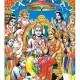 Gayatri-Mantra