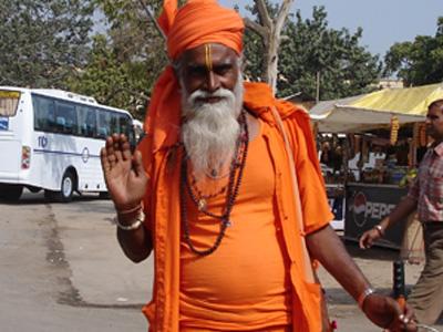 Was ist ein Guru